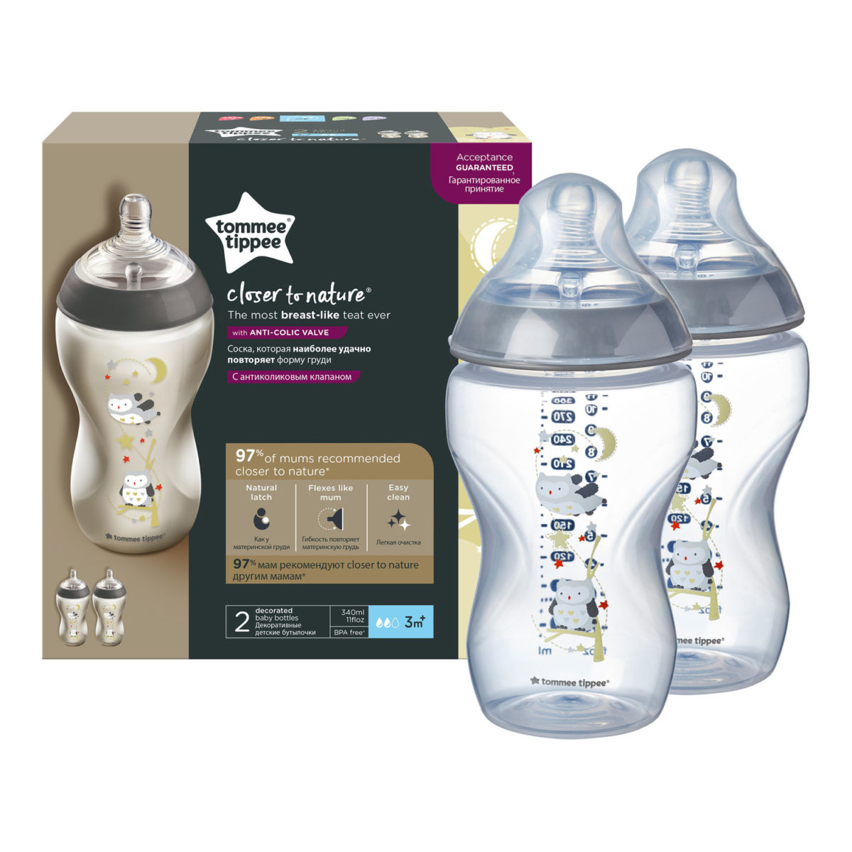 Tommee Tippee Closer to nature cumisuveg 340ml 2 db bagoly